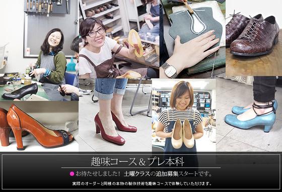 0820_2038_bnr_hobby
