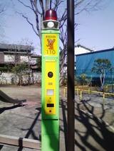 練馬公園3