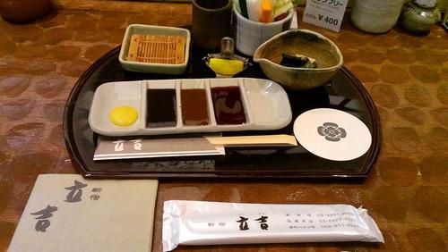 新宿立吉 秋葉原店|カウンター