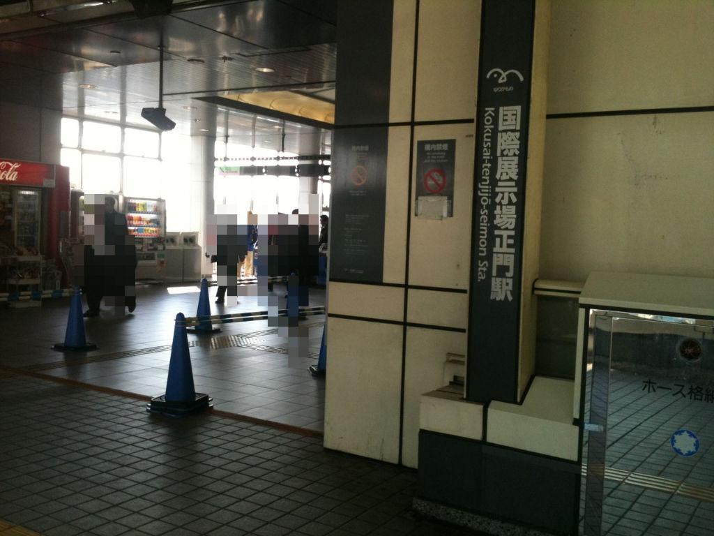 江東区】今月末開催!東京マラソ...