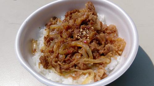 大牛肉博|焼肉丼(鹿児島黒牛)