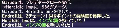 100330_2