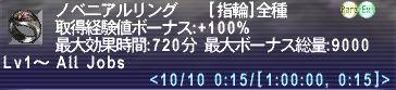 110513008_R