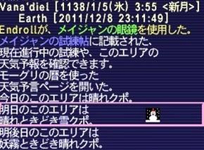 111209_R005