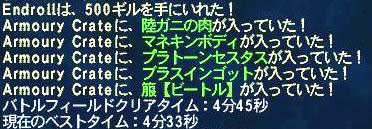 0710116_4