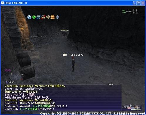 裏タブナ(1)