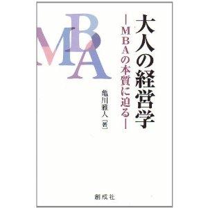 k_MBA_