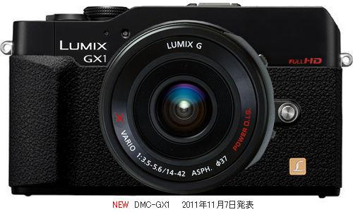 DMC-GX1