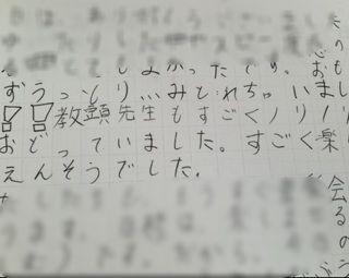 20131110_556697