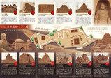 砂の美術館パンフレット(裏)