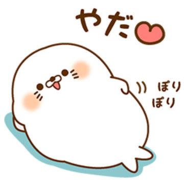dokuzetsuazarashi_c