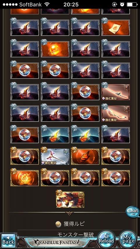 2017-05-09-20-25-40