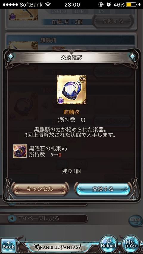 2017-05-15-23-00-10