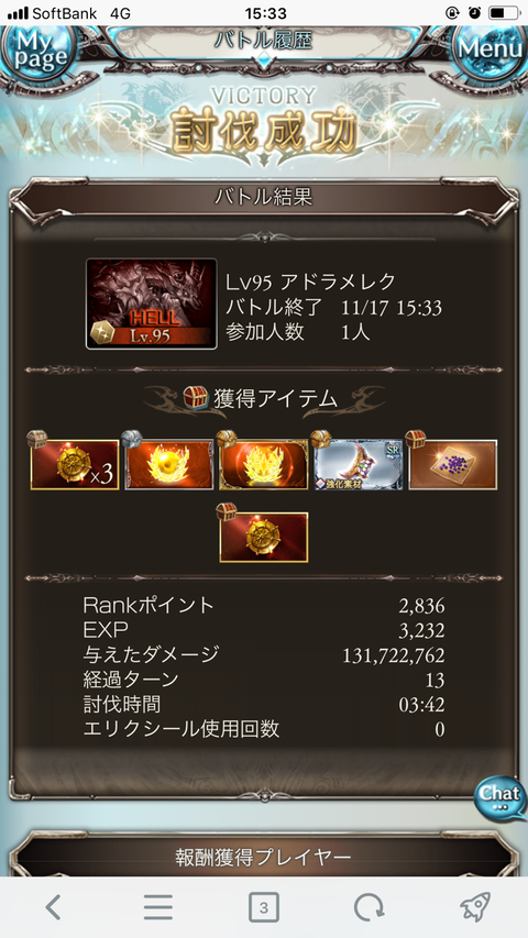 IMG_7266