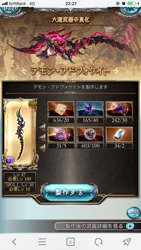 IMG_7150