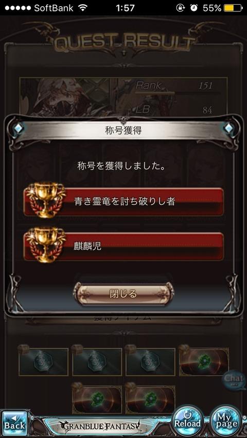 2017-05-15-01-57-35