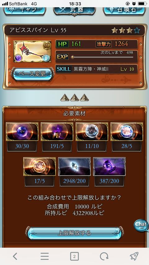 IMG_7170