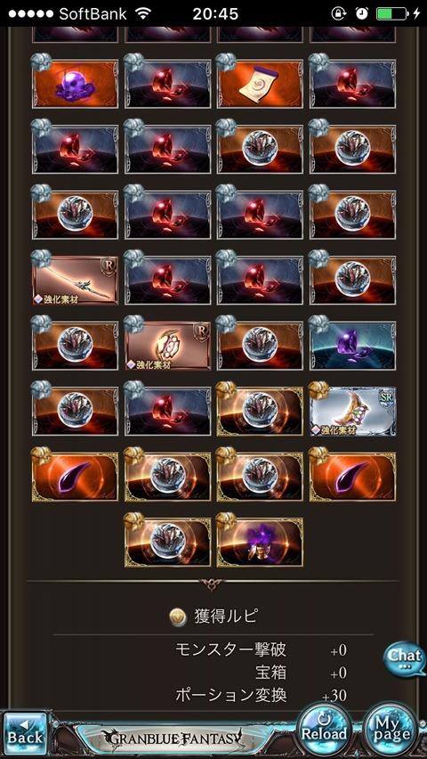 2017-05-09-20-45-10