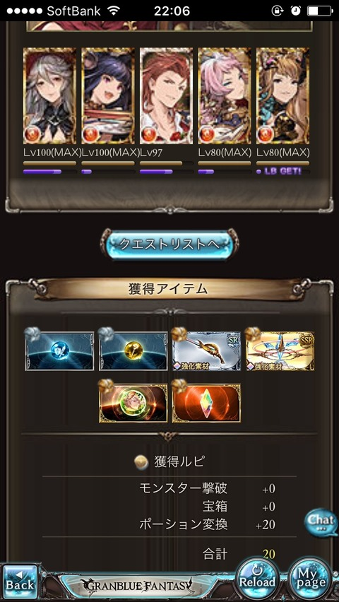 2017-05-09-22-06-08