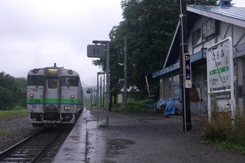 P1050791