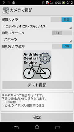 device-2014-10-17-001246