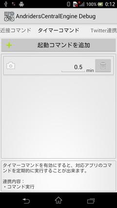 device-2014-10-17-001218