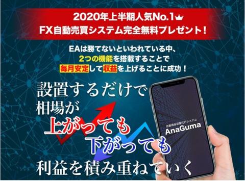 スクリーンショット 2021-02-02 22.17.35