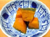 1405 かぼちゃの煮物 A