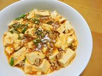 1709 麻婆豆腐 B
