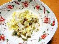 1412 白菜のナッツ味噌マヨ A