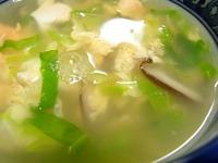 1405 中華スープ B