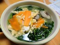 1705 豆苗入りスープ B
