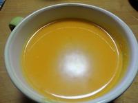 1610 バターナッツのスープ A