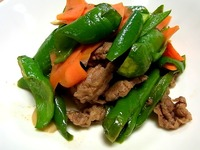 1206 牛肉と甘辛唐辛子の炒めもの A