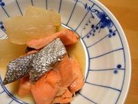 1612 大根と鮭の紅白煮 B