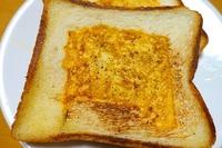 1902 卵トースト B