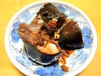 1610 ぶりのアラ煮 A