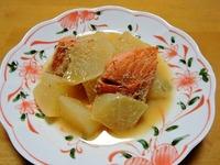1703 鮭と大根の味噌煮 A