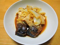 1711 鯖缶と白菜の煮物 A