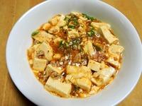 1709 麻婆豆腐