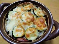 1706 ポテトとズッキーニのチーズグラタン A