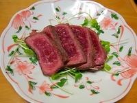 1405 牛肉のたたき A