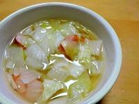 1610 野菜スープ B