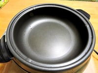 1610 電気鍋 A