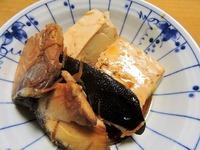 1701 ぶりと豆腐 B