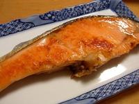 1612 焼鮭 B