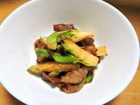 1702 豚と蕾菜の味噌炒め A