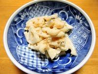 1710 レンコンのサラダ A