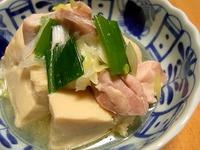 1409 鶏と高野豆腐の煮物 B