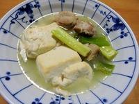 1707 豆腐オ煮物 B
